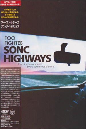 Sonichighways_dvd_large