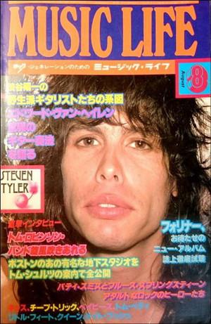 Musiclife1978_8_1