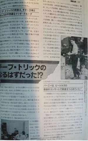 Musiclife1978_8_4
