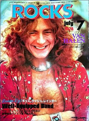 Rocks1978_7_1