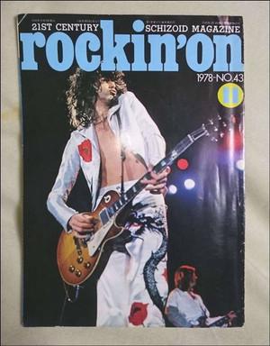 Rockinon1978_11_1