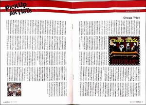 Grindhousemagazine106_2