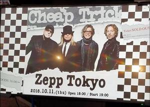 Zepp10_11_2018_1