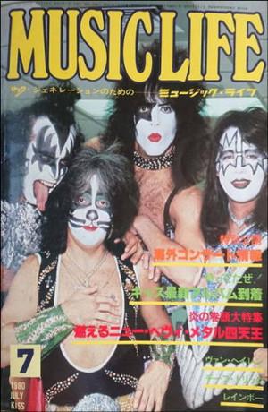 Musiclife1980_7_1