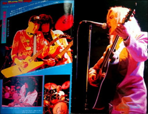 Musiclife1980_7_3
