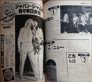 Musiclife1980_7_5