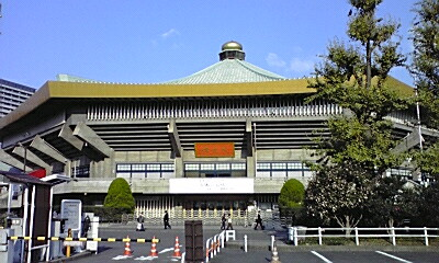 11月の武道館